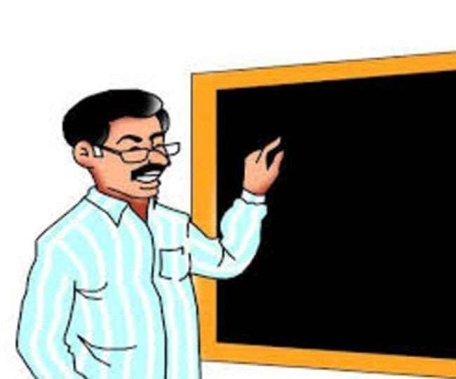 इस राज्य में शिक्षक अपने मन पसंद स्थान पर ले सकेंगे ट्रांसफर, शिक्षक स्थानांतरण नियमावली ड्राफ्ट हुआ तैयार