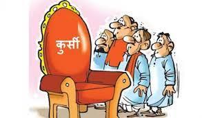 बिग ब्रेकिंगः सीएम बदलेंगे….? 40 विधायकों के आलाकमान को लेटर भेजने के बाद कांग्रेस ने बुलाई विधायक दल की बैठक, मुख्यमंत्री ने भी अपने समर्थकों को 2 बजे बुलाया
