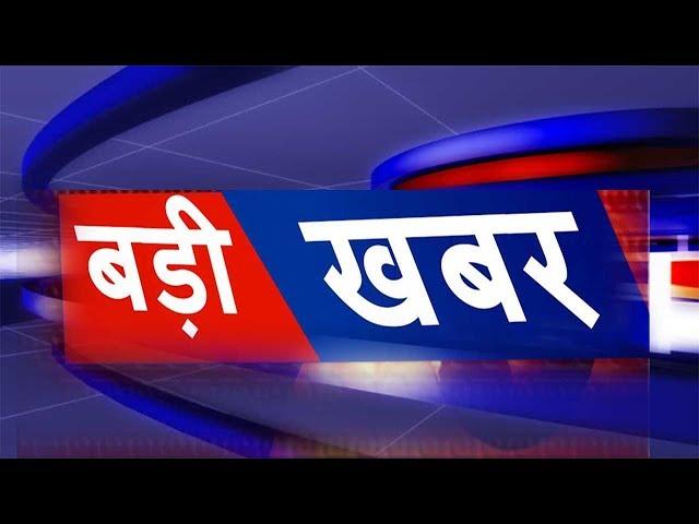 पूर्व मंत्री ने की खुदकुशी: रमन सरकार में मंत्री रहे रजिंदर पाल सिंह भाटिया ने की खुदकुशी, कोविड होने के बाद परेशान चल रहे थे